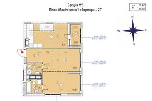 ЖК Sky Avenue: планування 2-кімнатної квартири 69.9 м²