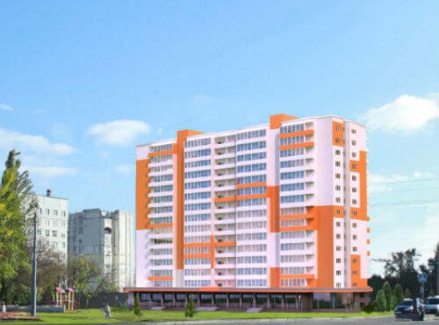 ЖК Слобожанский квартал  фото 218831