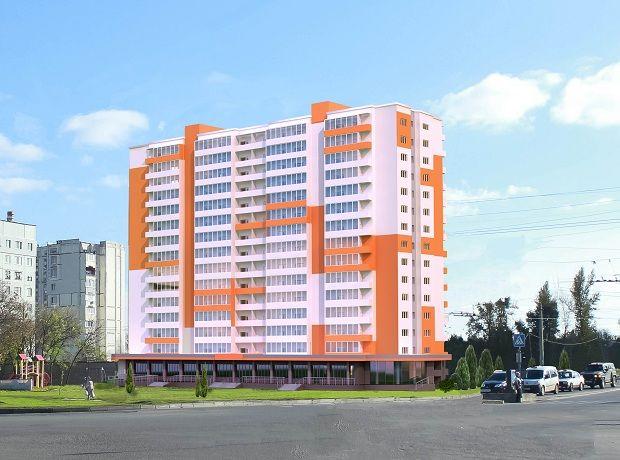 ЖК Слобожанский квартал фото 1