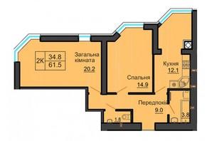 ЖК Софія Резіденс: планування 2-кімнатної квартири 61.5 м²