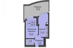 ЖК Софія Сіті: планування 1-кімнатної квартири 39.5 м²