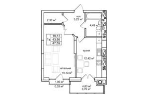 ЖК Софіївка: планування 1-кімнатної квартири 47.59 м²
