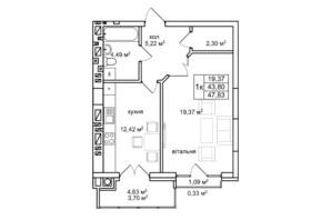 ЖК Софіївка: планування 1-кімнатної квартири 47.83 м²
