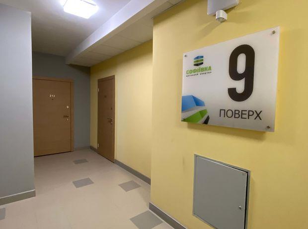 ЖК Софиевка ход строительства фото 192054