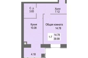 ЖК Софиевская сфера: планировка 1-комнатной квартиры 39.36 м²