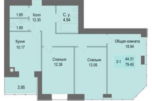 ЖК Софиевская сфера: планировка 3-комнатной квартиры 79.45 м²