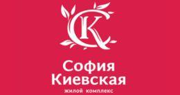 Логотип строительной компании ЖК София Киевская