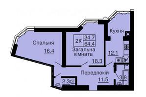 ЖК София Резиденс: планировка 2-комнатной квартиры 64.4 м²