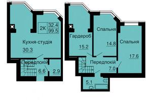 ЖК София Резиденс: планировка 3-комнатной квартиры 99.3 м²