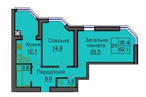 ЖК София Резиденс: планировка 2-комнатной квартиры 62.1 м²