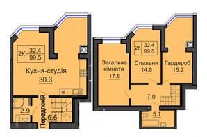 ЖК София Резиденс: планировка 3-комнатной квартиры 100 м²