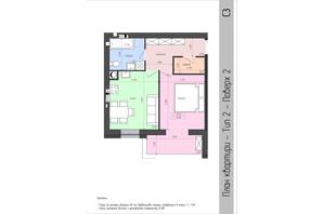 ЖК София: планировка 1-комнатной квартиры 45.84 м²