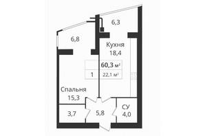 ЖК SokolovSky: планування 1-кімнатної квартири 60.3 м²