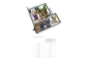 ЖК Солнечный: планировка 2-комнатной квартиры 60.4 м²