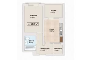 ЖК Sonata: планування 1-кімнатної квартири 41.57 м²