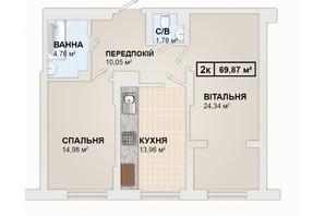 ЖК Sonata: планування 2-кімнатної квартири 69.87 м²