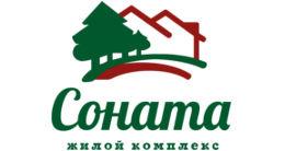 Логотип строительной компании ЖК Соната