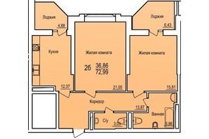 ЖК Співочий фонтан: планування 2-кімнатної квартири 72.99 м²