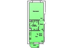 ЖК Співочий фонтан: планування 1-кімнатної квартири 49.55 м²