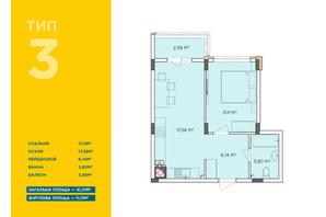 ЖК Стожары: планировка 1-комнатной квартиры 41.21 м²