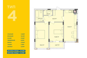 ЖК Стожары: планировка 2-комнатной квартиры 60.48 м²