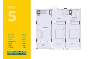 ЖК Стожары: планировка 2-комнатной квартиры 63.42 м²