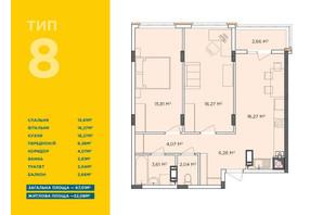 ЖК Стожары: планировка 2-комнатной квартиры 67.01 м²