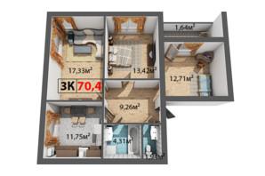 ЖК Стожары: планировка 3-комнатной квартиры 70.4 м²