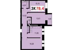 ЖК Стожары: планировка 3-комнатной квартиры 78.4 м²