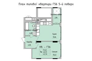 ЖК Стрийська-Наукова ІІІ: планування 1-кімнатної квартири 43.76 м²