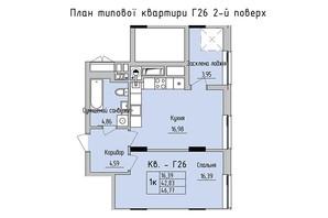 ЖК Стрийська-Наукова ІІІ: планування 1-кімнатної квартири 46.77 м²