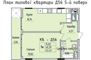 ЖК Стрийська-Наукова ІІІ: планування 1-кімнатної квартири 42.43 м²