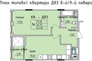 ЖК Стрийська-Наукова ІІІ: планування 1-кімнатної квартири 44.38 м²