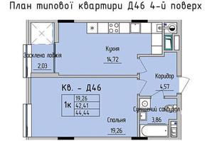 ЖК Стрийська-Наукова ІІІ: планування 1-кімнатної квартири 44.44 м²