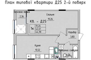 ЖК Стрийська-Наукова ІІІ: планування 1-кімнатної квартири 44.98 м²