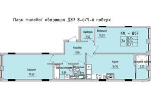ЖК Стрийська-Наукова ІІІ: планування 2-кімнатної квартири 72.97 м²