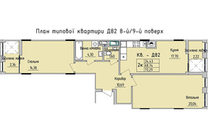 ЖК Стрийська-Наукова ІІІ: планування 2-кімнатної квартири 73.29 м²