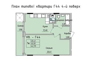 ЖК Стрыйская-Научная ІІІ: планировка 1-комнатной квартиры 42.79 м²