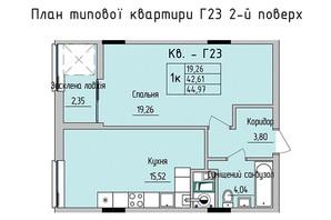 ЖК Стрыйская-Научная ІІІ: планировка 1-комнатной квартиры 44.97 м²