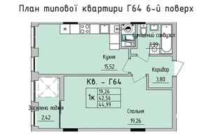 ЖК Стрыйская-Научная ІІІ: планировка 1-комнатной квартиры 44.99 м²
