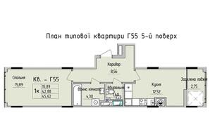 ЖК Стрыйская-Научная ІІІ: планировка 1-комнатной квартиры 45.62 м²