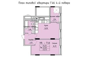 ЖК Стрыйская-Научная ІІІ: планировка 1-комнатной квартиры 46.76 м²