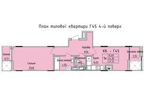 ЖК Стрыйская-Научная ІІІ: планировка 1-комнатной квартиры 47.25 м²