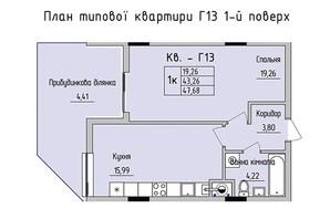 ЖК Стрыйская-Научная ІІІ: планировка 1-комнатной квартиры 47.68 м²