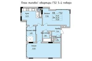 ЖК Стрыйская-Научная ІІІ: планировка 2-комнатной квартиры 70.8 м²