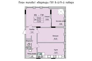 ЖК Стрыйская-Научная ІІІ: планировка 2-комнатной квартиры 72.98 м²