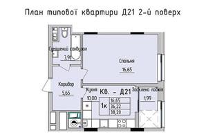ЖК Стрыйская-Научная ІІІ: планировка 1-комнатной квартиры 38.2 м²