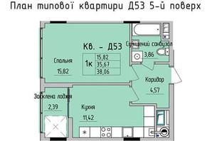 ЖК Стрыйская-Научная ІІІ: планировка 1-комнатной квартиры 38.06 м²