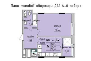 ЖК Стрыйская-Научная ІІІ: планировка 1-комнатной квартиры 38.18 м²