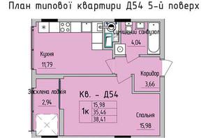 ЖК Стрыйская-Научная ІІІ: планировка 1-комнатной квартиры 38.41 м²